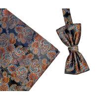 Paisley Silk Woven Bowtie